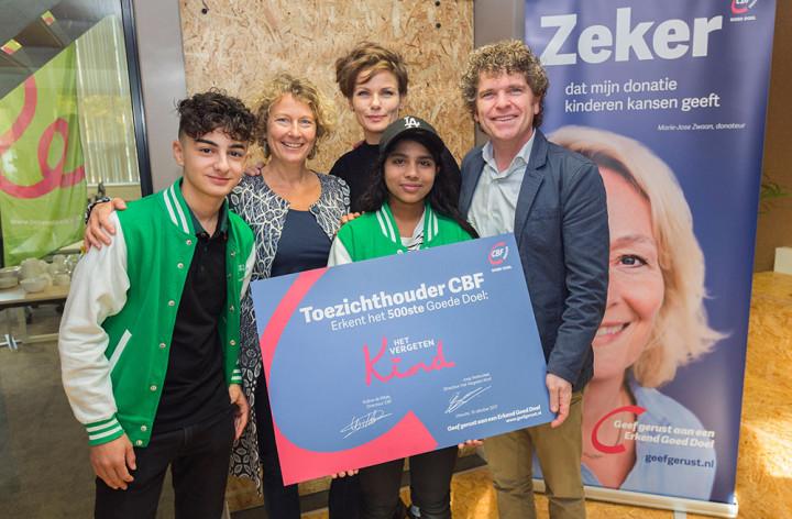 Trots! Wij zijn het 500ste erkende goed doel van Nederland!