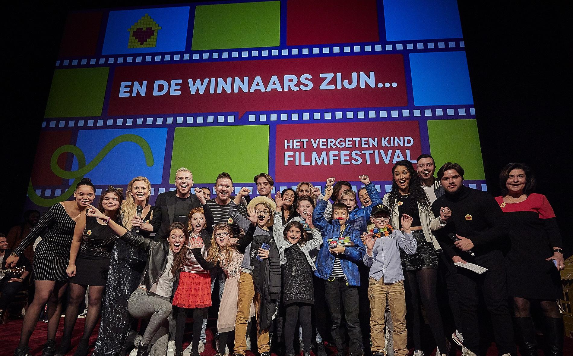 Filmfestival Maashorst